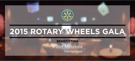 rotary wheels 2015